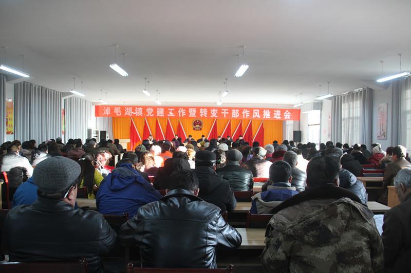 《中共新疆维吾尔自治区委员会关于解决当前作风突出问题的意见》心得。